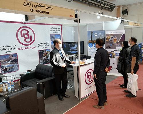 نمایشگاه معدن کرمان